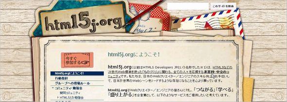 201111_shiraisisyunpei3.jpg