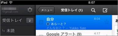 gmail 0