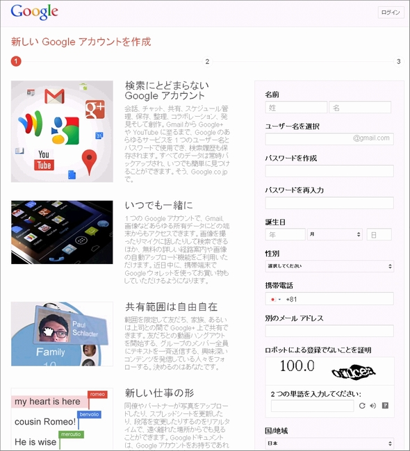 google account 2