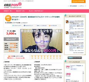 ブログ 芸能人 女性芸能人・タレント 人気ブログランキング
