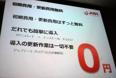 just001.jpg