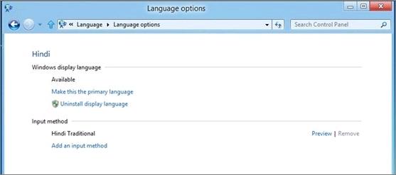 language 4