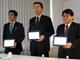 富士通とインフォテリアがスマートデバイス分野で提携、7月に新サービス