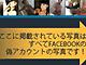 """その友達""""本物""""ですか? 偽のFacebookアカウントを見破る8つのポイント"""