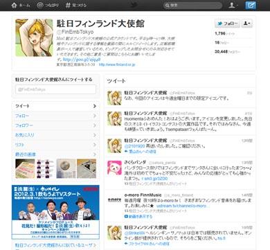 「もい!」「にゅっと!」──Twitterのフィンランド人気と大使館の「デジタル外交」 (1/2)