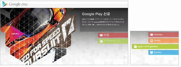 play 1