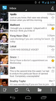 voice for pets