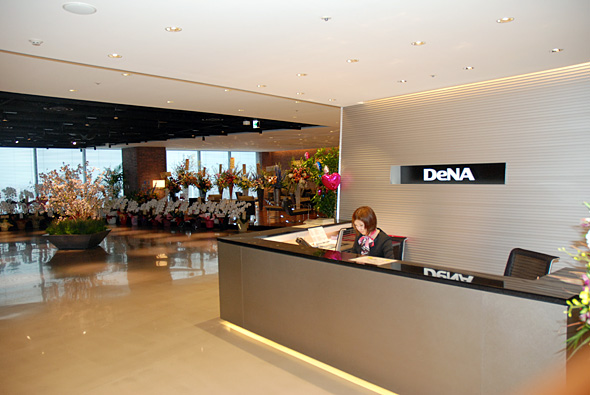 渋谷ヒカリエに移転したDeNAの新本社