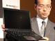 """レノボ、""""最薄・最軽量""""の14インチUltrabook「ThinkPad X1 Carbon」を国内投入"""