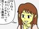 IT4コマ漫画:「いいえ」と「キャンセル」の違いって?