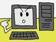 IT4コマ漫画:電源を切ってはいけないPC