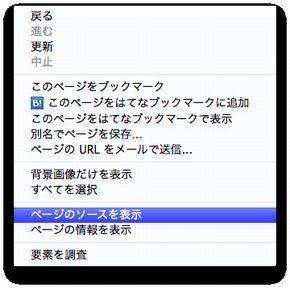 120625kataoka3.jpg