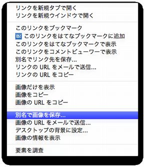 120625kataoka7.jpg