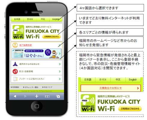 tk_eififuku1.jpg
