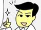 IT4コマ漫画:技術者にありがちなコミュニケーションミス