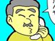 "IT4コマ漫画:ファイル削除が生んだ""悲劇"""