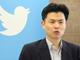 Twitterに「ライフラインアカウント検索」機能 Twitter初の「日本発サービス」