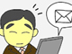 """IT4コマ漫画:""""病欠しますメール""""の罠"""