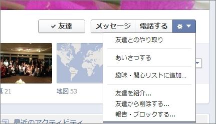 facebook 1