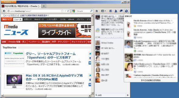 firefox facebook 2