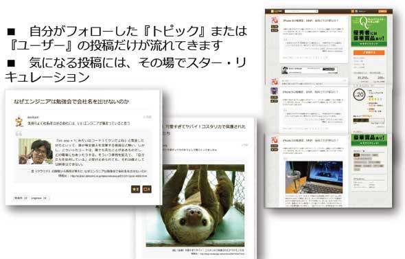 ah_onetopi2.jpg