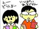 IT4コマ漫画:店内でネットショッピング