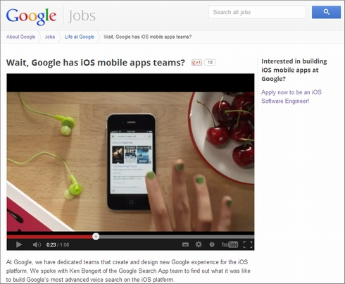 google for ios
