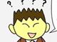 IT4コマ漫画:「CIO」って何の略?
