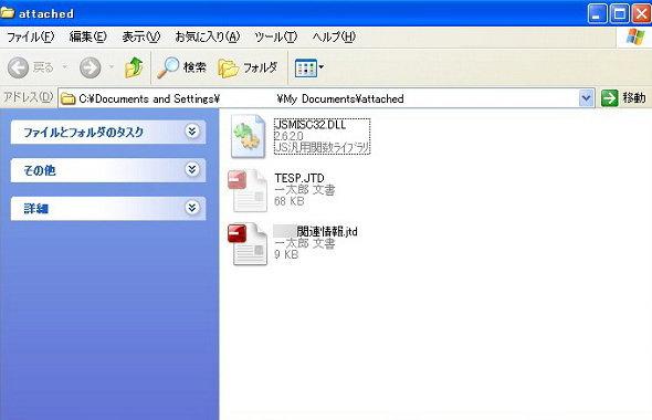 ichitarosyman001.jpg