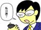 IT4コマ漫画:「Siri」があなたの個人情報をダダ漏れに