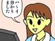 IT4コマ漫画:意外と知らない? 郵便番号検索の小ワザ