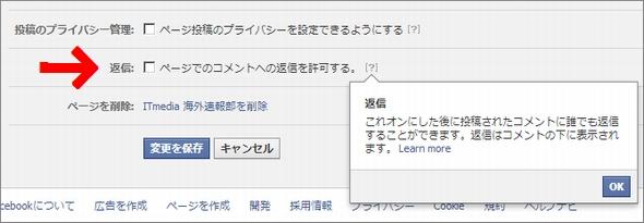 reply3
