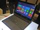 ノートとタブレットのいいとこ取り──脱着式Ultrabook「ThinkPad Helix」登場