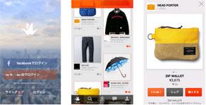 ソーシャル買い物アプリ「Origami」公開 KDDI、DACが5億円出資