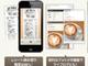 レシート撮るだけ家計簿アプリ「ReceReco」が50万DL突破 「予想を大幅に上回るペース」