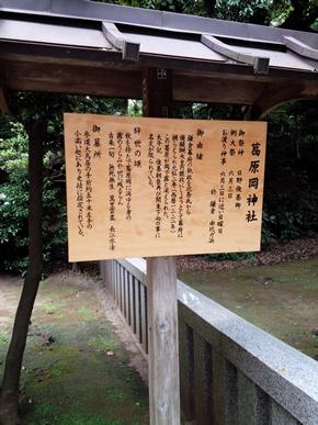 kuzuharaoka01.jpg