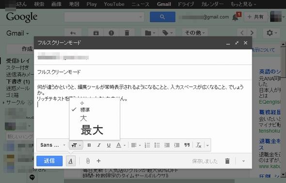 gmail 2