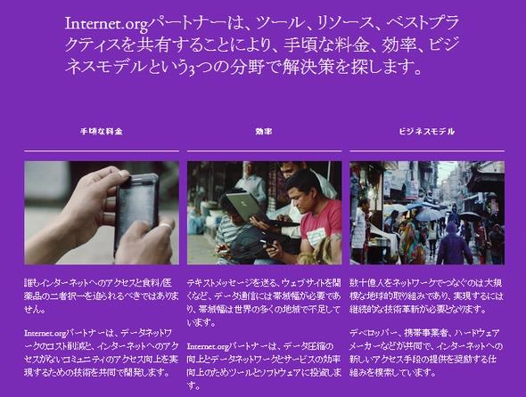 org 2
