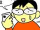 "IT4コマ漫画:""ツートップ""のボタン位置"