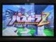 「単なるアプリ版の移植ではない」 3DS「パズドラZ」12月に発売決定