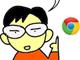 "IT4コマ漫画:ChromeやFirefoxからパスワードが""丸見え""に"
