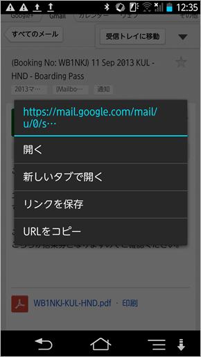 印刷 android pdf 印刷 : を印刷しましょう (右)PDF ...