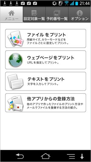 myt_netprint01.png