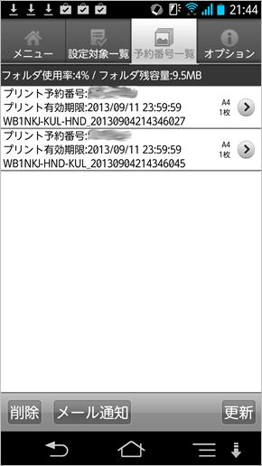 myt_netprint02.png