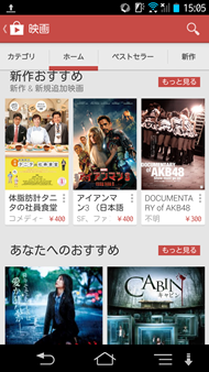 myt_01googleplay.png