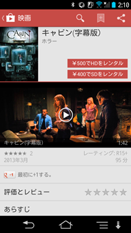 myt_02googleplay.png