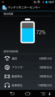 myt_06battery.png