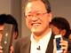 auの新iPhoneは「他社と圧倒的に違う」 田中社長、「この日が来るのを待っていた」