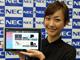 NEC、Windows 8.1向けニュースアプリ「My Time Line」をリリース 興味関心に応じて学習