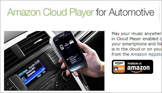 Amazon Cloud Player、iPhone対応のBMWとMINIで利用可能に - ITmedia NEWS